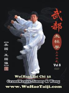 Wu Hao Tai Chi (Hao Taiji)