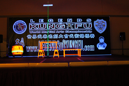 http://www.legendsofkungfu.com/main/wp-content/uploads/2013/04/2013-lokf-houston-masters-d.png